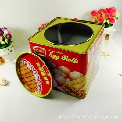 厂家直销精美蛋卷曲奇通用饼干盒糖果盒茶叶包装金属盒马口铁盒罐