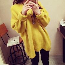 秋季毛衣外套女中长款韩版超宽松长袖套头毛衣大码显瘦薄针织衫潮