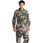 3503正品夏迷彩07迷彩服精品加强版军迷套装丛林数码迷彩工厂批发