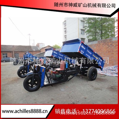 Sell 5T mine tricycle