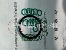 NBR橡胶CKW配方设计无毒污染设计O型密封圈线径3.51规格齐全现货