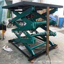 守誠機械銷售3米固定式升降機 固定式液壓升降機 工業貨梯