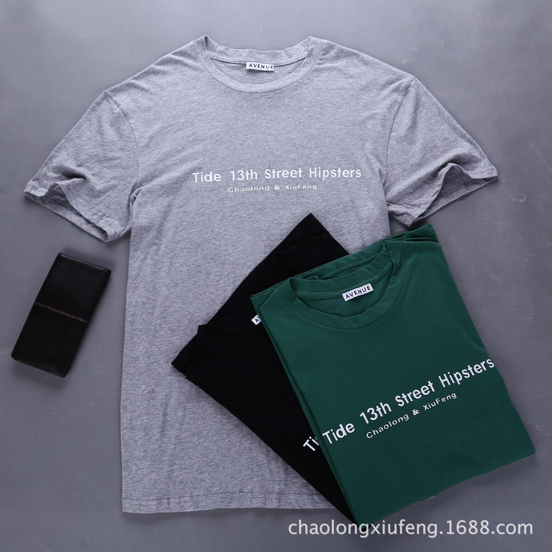 2015原创欧美夏装男士圆领宽松短袖压花纯棉纯色品牌t恤