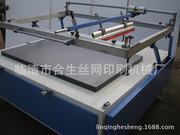 玻璃印花PVC板对联皮革门业纸板纸箱手动平面丝网印刷机1100X1800