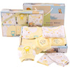 7 pure cotton baby gift boxes, spring and summer baby underwear sets, newborn baby clothes