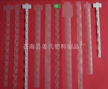 厂家批发pp塑料注塑印刷挂条超市货架零售食品挂条 可定制PVC挂条