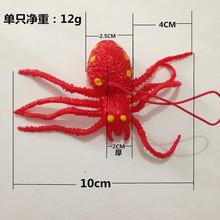 软胶仿真整蛊小动物/小蜘蛛 创意整人小玩具 万圣节整人玩具批发