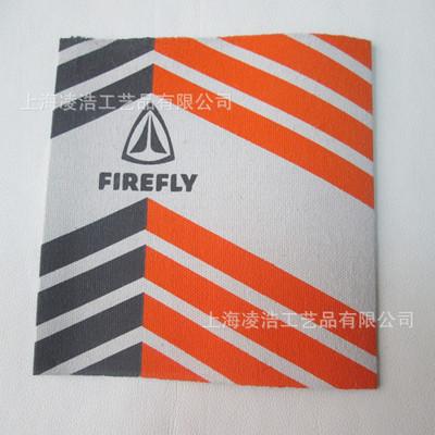 专业定做各类丝印唛头 领标印刷  棉质印唛商标