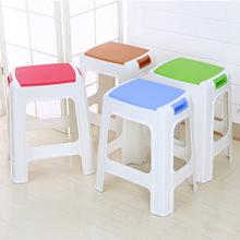 好尔创意塑料凳子加厚大号家用换鞋凳时尚成人小板凳餐桌高凳批发