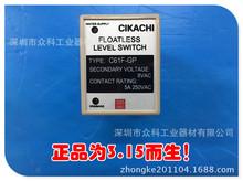 原裝正品液位控制器CIKACHI嘉陽CKC液面控制器C61F-GP批發