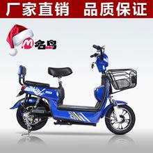名岛厂家直销 350W电动自行车新款车 成人双轮 电动踏板车 朗动