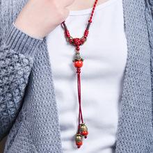 原創手工編織陶瓷項鏈女景德鎮創意毛衣鏈配飾長款民族風飾品熱賣