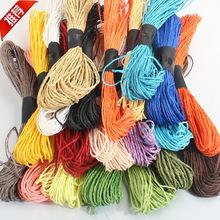 双股拉菲草 彩色细纸绳 DIY手工制做编织鲜花包装材料用纸绳