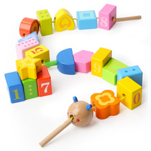 Caterpillar baby beaded threading blocks Educational toys, infants and young children, early education, wearing beads