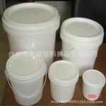 生产厂家批发 20L塑料化工桶 塑胶涂料桶 大桶 化工产品