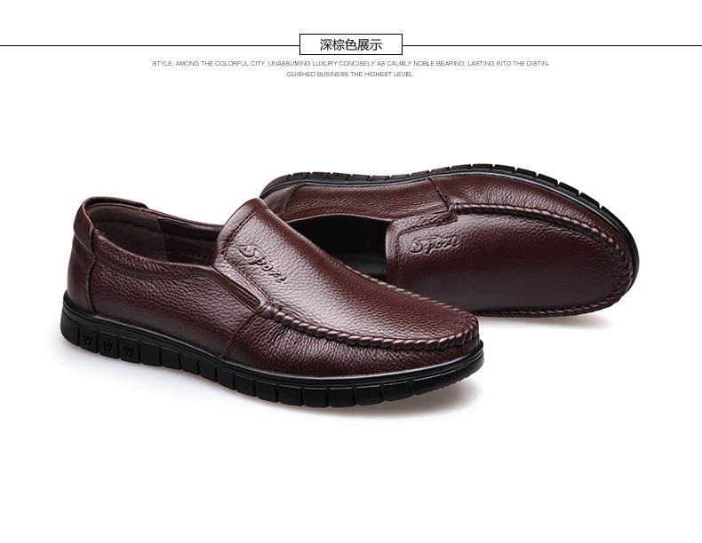new mens business casual leather shoes brown lazada