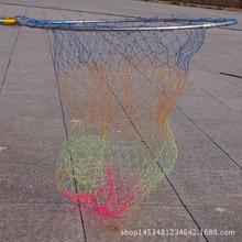 廠家直銷不銹鋼網頭 彩色絲網大力馬抄網頭 漁具批發撈魚網
