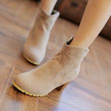Boots nữ thời trang, thiết kế mới trẻ trung, phong cách Hàn quốc