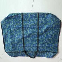 批發彩印防水牛津布大號搬家袋定做行李加厚打包收納蛇皮編織袋