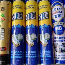 武汉发布新型肺炎防控物资采购公告
