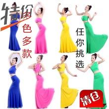 成人儿童现货傣族舞蹈演出服装 孔雀舞蹈演出服女包臀长款鱼尾裙