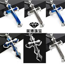 男士吊坠十字架链项链项链首饰十字花纹 情侣吊坠韩国