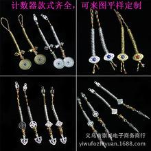 五彩線編織藏式藏銀計數器佛珠配飾金剛降魔杵DIY菩提星月飾品