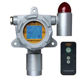 二氧化氮检测仪 固定式二氧化氮气体检测仪 在线式NO2浓度检测仪