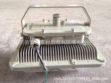 供應沈海BAD82系列防爆無極燈批發IIC級低頻高效節能免維護防爆燈