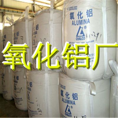 济南活性氧化铝价格_活性氧化铝_厂家直销氧化铝 α型氧化铝 γ- 活性 中性 碱 - 阿里巴巴