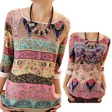 2015春装新款潮流韩版湖色泡泡袖拼接蕾丝衫收腰上衣七分袖