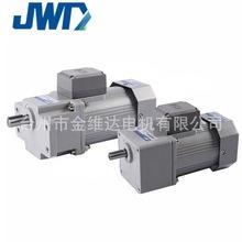 厂家批发调速电机YYJT90-120W齿轮减速电机 三相异步电机微型减速