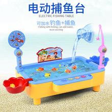 儿童益智多功能亲子过家家玩具 捕鱼达人电动钓鱼玩具地摊批发
