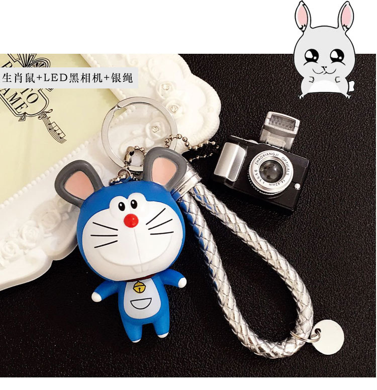 Alloy Korea Geometric key chain  (1)  Fashion Accessories NHBM0735-1