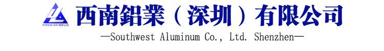 1060铝线/7050优质耐冲击铝线,5052防腐铝线