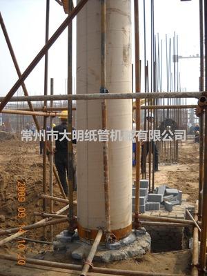 专业生产定制直径550mm混凝土圆柱纸模 柱模 清水混凝土模板