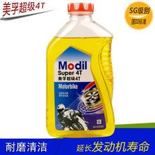 其他石油加工设备4860A1-4861754
