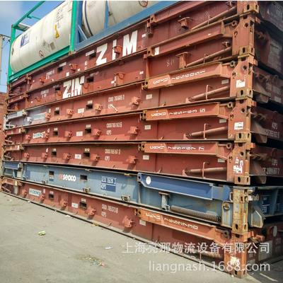 40FR二手框架集装箱(12米可折叠平板箱)装载大件超重裸装货