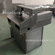 精密钣金加工 切纸机胶装机 五金加工 激光加工 机器外壳设备