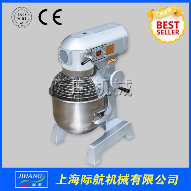 上海商用和面机 小型馅料20L多功能揉面机 打蛋机