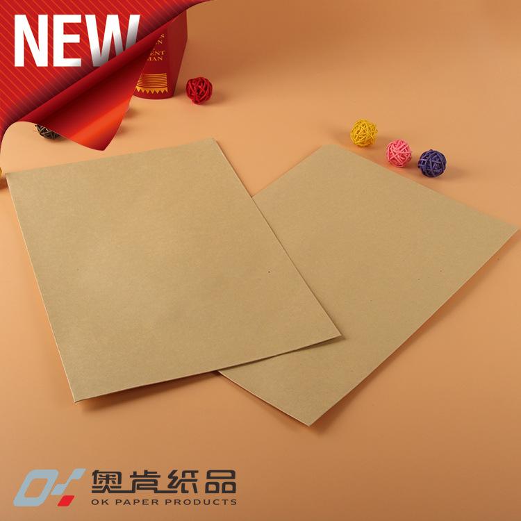 厂家直销C4牛皮纸信封9号信封 信封定制 信纸  创意信封定制批发