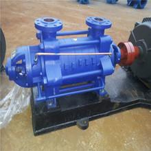 卧式多级泵离心泵 DG12-25X5 锅炉给水泵 增压泵 离心式清水泵