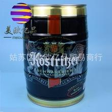 批发兼零售 德国 原装进口桶啤 卡力特kostriber 黑啤 5L*2桶装