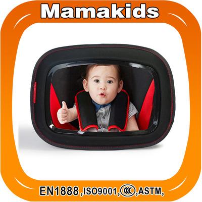 贝之家厂家直销招代理儿童安全座椅观察镜车内后视镜汽车婴儿