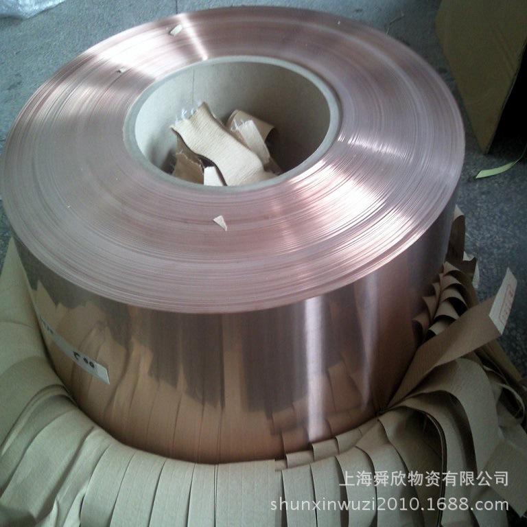 锡磷青铜 qsn8-0.3铜带 铜板;qsn8-0.3铜棒 铜管 厂家直销