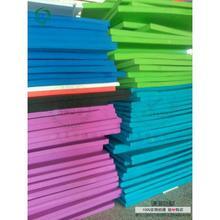 现货供应 2.5cm彩色发泡胶材料 浮水材料eva板材 规格可任意切割
