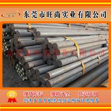 特價促銷供應cr12寶鋼 模具鋼材料 圓鋼 價格 報價 模鋼