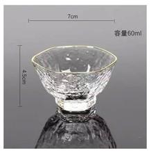 高鹏硅耐热 高雅大方描金杯六边金丝耐热锤纹水晶玻璃杯 公道杯