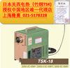 日本 关西电热 竹冈 TSK热风机 中国地区授权代理 TSK-18 2KW