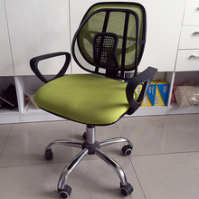 Car Waist Relies on Summer Massage Office Chair Lumbar Pad Breathable Vehicle Back Ice Screen